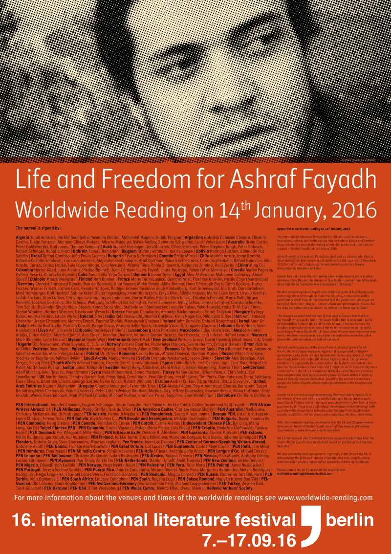 14.01.2016 - Worldwide Reading of selected poems and other texts in support of Ashraf Fayadh