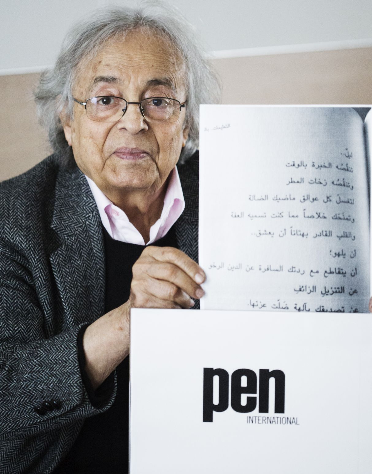 Netherlands - PEN International Writers Unlimited Festival - The Hague (1)