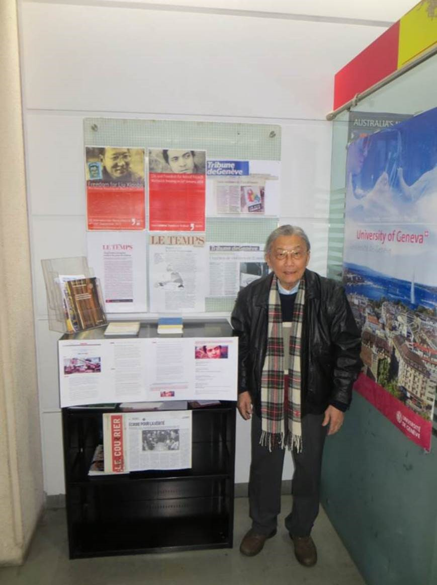 Switzerland - PEN Suisse Romand (WIPC) Associated Vietnamese Writers in Exile Centre - Geneva