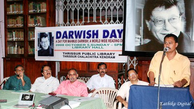 DarwischDay-Thrissur,India-Photos sent by Manoj Kumar-4